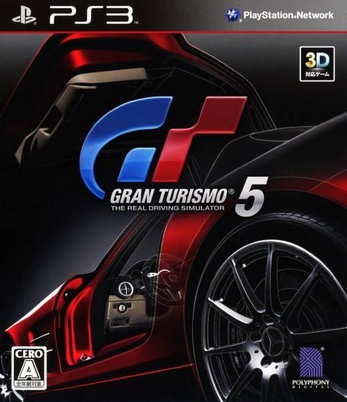 Gran Turismo 5 [Gamewise]