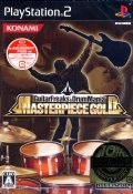 Guitar Freaks & DrumMania: Masterpiece Gold Wiki on Gamewise.co