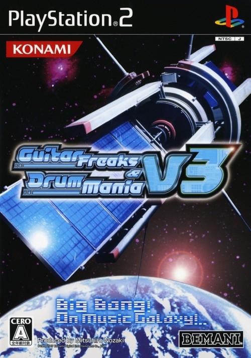 Guitar Freaks V3 & DrumMania V3 on PS2 - Gamewise