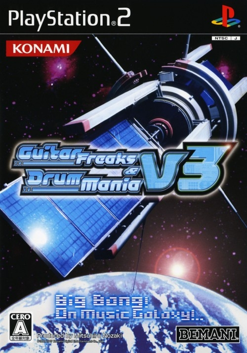 Guitar Freaks V3 & DrumMania V3 [Gamewise]