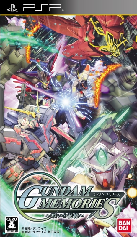 Gundam Memories: Tatakai no Kioku for PSP Walkthrough, FAQs and Guide on Gamewise.co