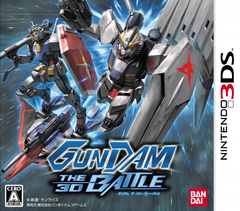Gundam the 3D Battle on 3DS - Gamewise