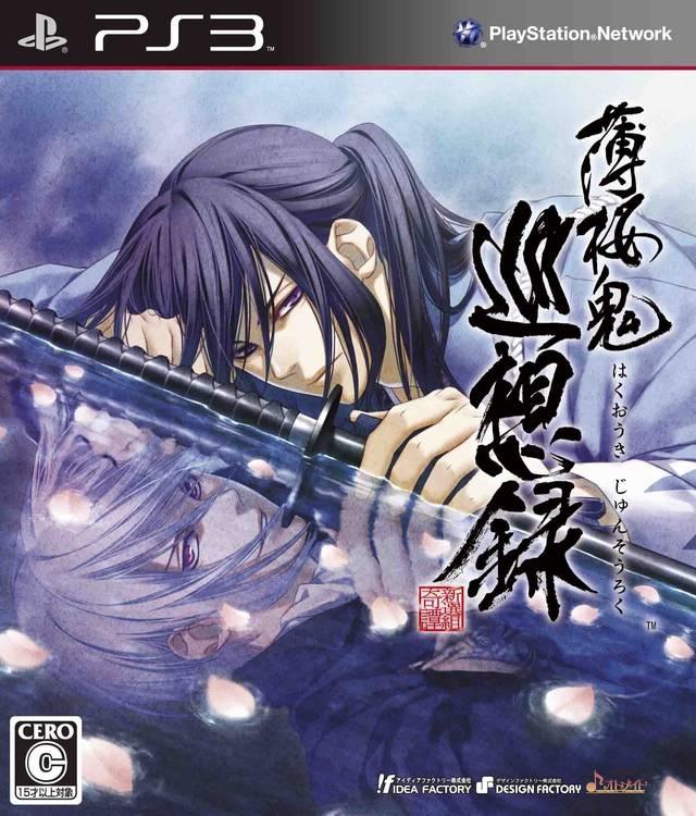 Hakuoki: Stories of the Shinsengumi (PlayStation 3) - Sales, Wiki