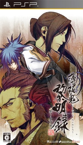 Hakuouki: Reimeiroku Portable for PSP Walkthrough, FAQs and Guide on Gamewise.co