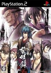 Hakuouki: Reimeiroku [Gamewise]