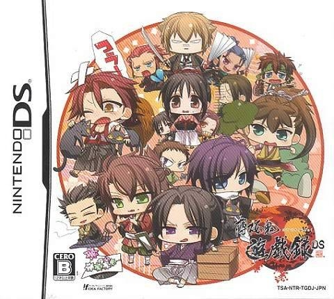 Hakuouki: Yuugi Roku DS for DS Walkthrough, FAQs and Guide on Gamewise.co