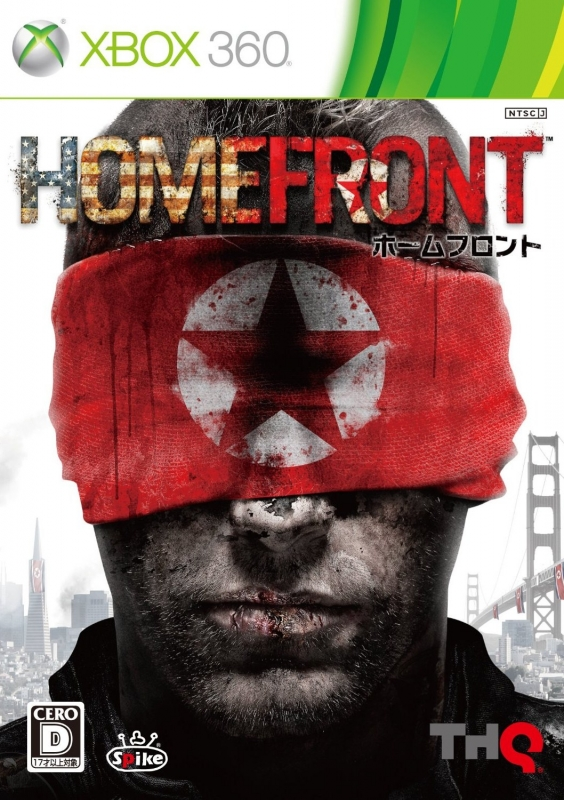 Homefront | Gamewise