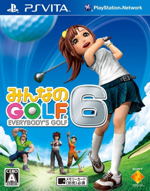 Hot Shots Golf: World Invitational Wiki - Gamewise