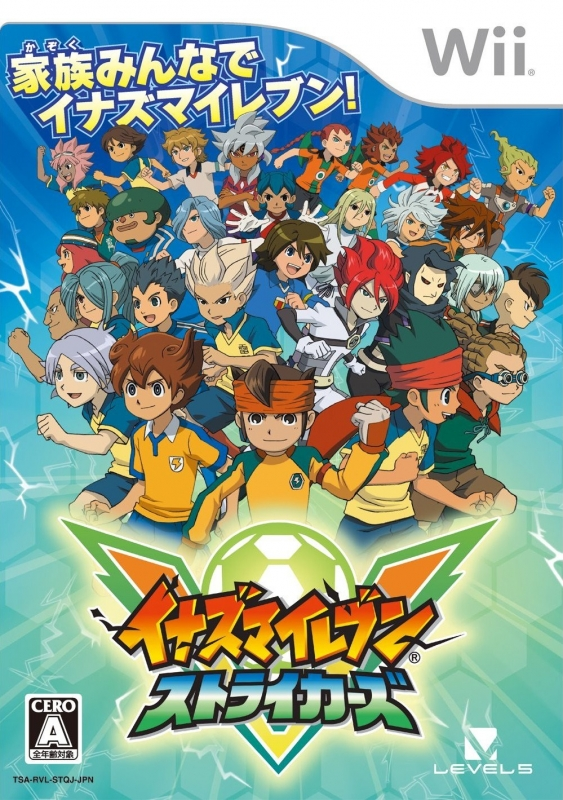 Inazuma Eleven Strikers Wiki - Gamewise