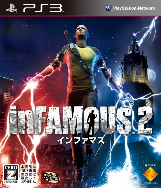 inFAMOUS 2 [Gamewise]