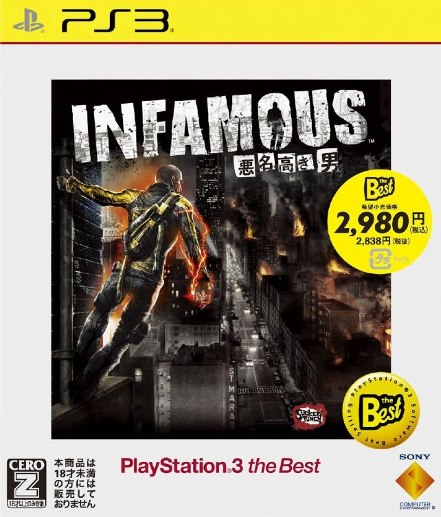 InFamous (PlayStation 3) - Overview