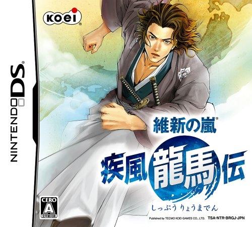 Ishin no Arashi: Shippuu Ryuumeden Wiki - Gamewise