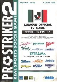 J-League Pro Striker 2 on GEN - Gamewise