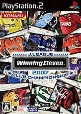 J-League Winning Eleven 2007: Club Championship [Gamewise]