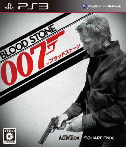 James Bond 007: Blood Stone | Gamewise