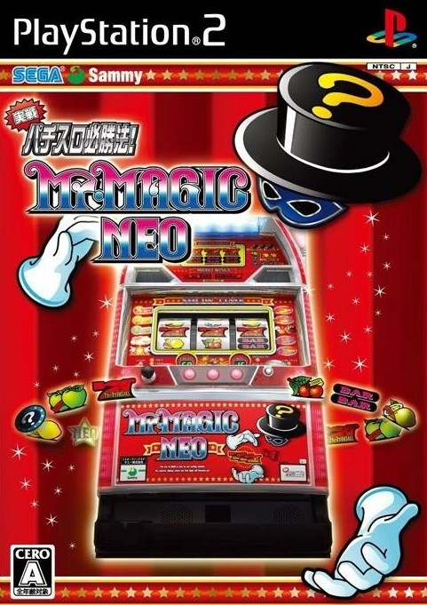 Gamewise Jissen Pachi-Slot Hisshouhou! Mister Magic Neo Wiki Guide, Walkthrough and Cheats
