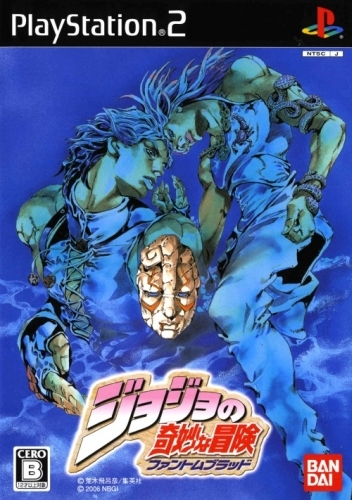 Jojo no Kimyou na Bouken: Phantom Blood on PS2 - Gamewise