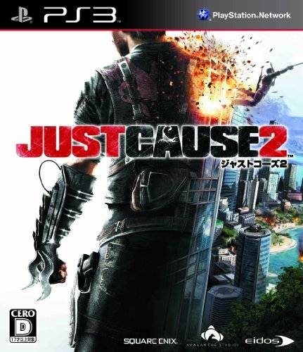 Just Cause 2 [Gamewise]