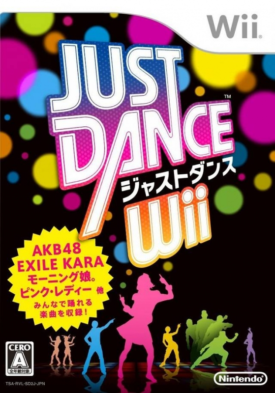 Just Dance Wii on Wii - Gamewise