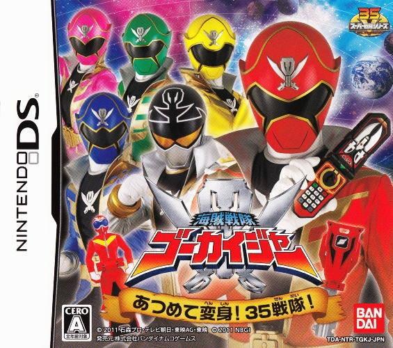Kaizoku Sentai Gokaiger: Atsumete Henshin! 35 Sentai! Wiki on Gamewise.co