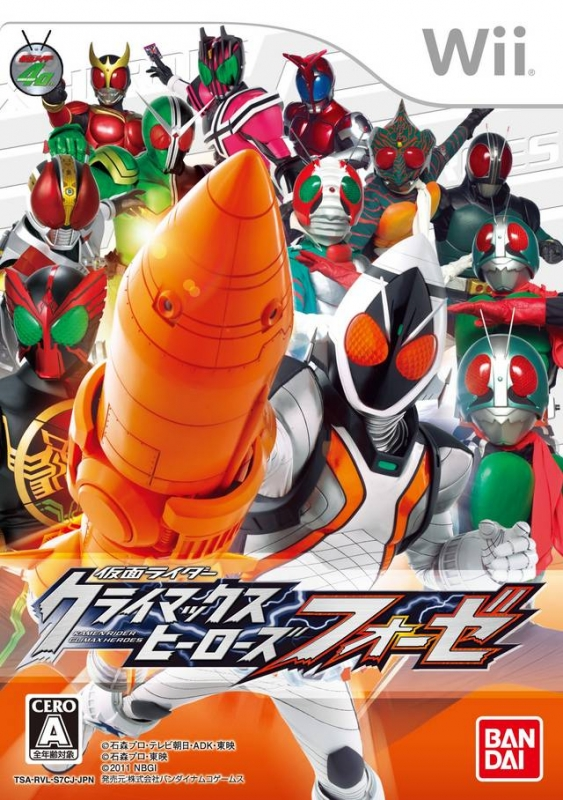 Kamen Rider: Climax Heroes Fourze on Wii - Gamewise
