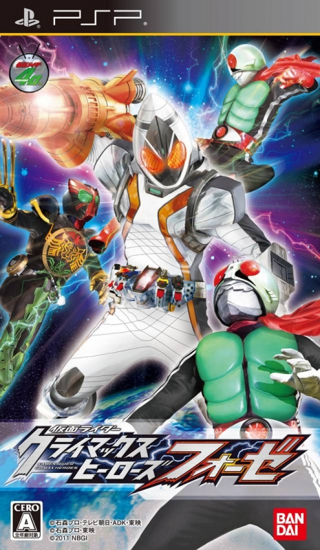 Kamen Rider: Climax Heroes Fourze on PSP - Gamewise