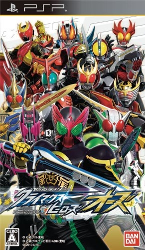 Kamen Rider: Climax Heroes OOO for PSP Walkthrough, FAQs and Guide on Gamewise.co