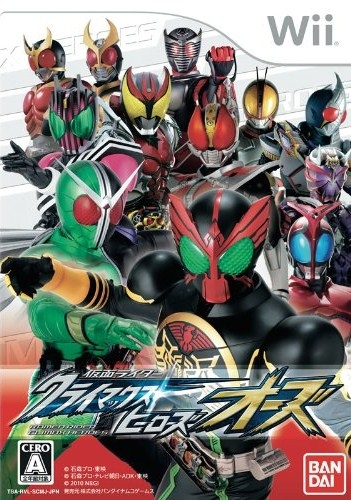 Kamen Rider: Climax Heroes OOO on Wii - Gamewise