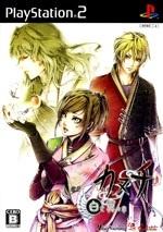 Gamewise Kanuchi: Shiroki Tsubasa no Shou Wiki Guide, Walkthrough and Cheats