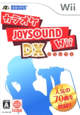 Karaoke Joysound Wii DX on Wii - Gamewise