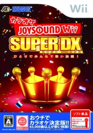 Karaoke Joysound Wii Super DX: Hitori de Minna de Utai Houdai! on Wii - Gamewise