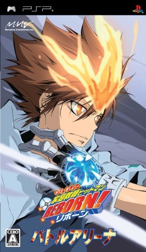 Katekyoo Hitman Reborn! Battle Arena | Gamewise