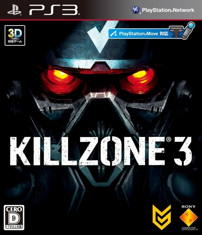 Killzone 3 [Gamewise]