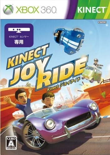 Gamewise Kinect Joy Ride Wiki Guide, Walkthrough and Cheats