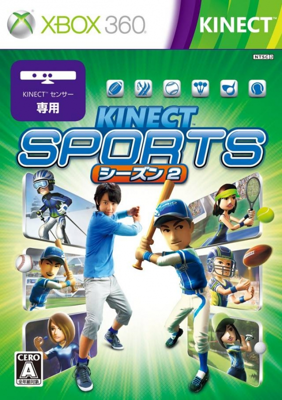Kinect Sports: Season Two Wiki - Gamewise