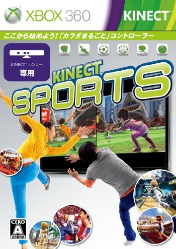 Kinect Sports Wiki - Gamewise