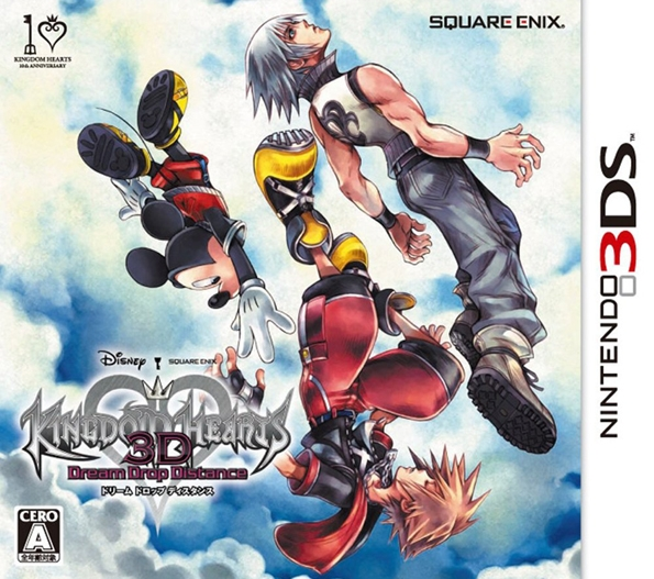 Kingdom Hearts 3D: Dream Drop Distance [Gamewise]