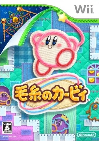 Kirby's Epic Yarn for Wii Walkthrough, FAQs and Guide on Gamewise.co
