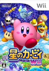 Kirby's Return to Dreamland for Wii Walkthrough, FAQs and Guide on Gamewise.co