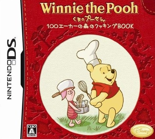 Gamewise Kuma no Pooh-San: 100 Acre no Mori no Cooking Book Wiki Guide, Walkthrough and Cheats