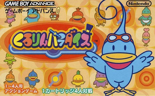 Kururin Paradise on GBA - Gamewise