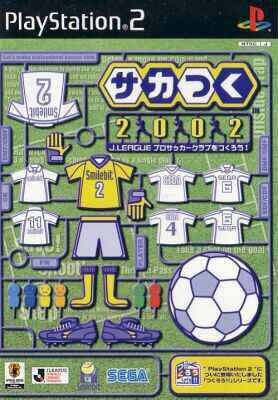 Soccer Tsuku 2002: J-League Pro Soccer Club o Tsukurou! on PS2 - Gamewise