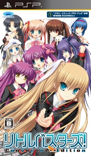 Gamewise Little Busters! Converted Edition Wiki Guide, Walkthrough and Cheats