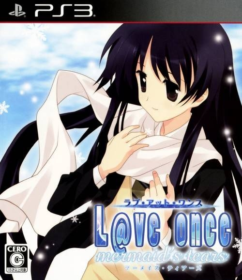 Love Once: Mermaid's Tears Wiki - Gamewise