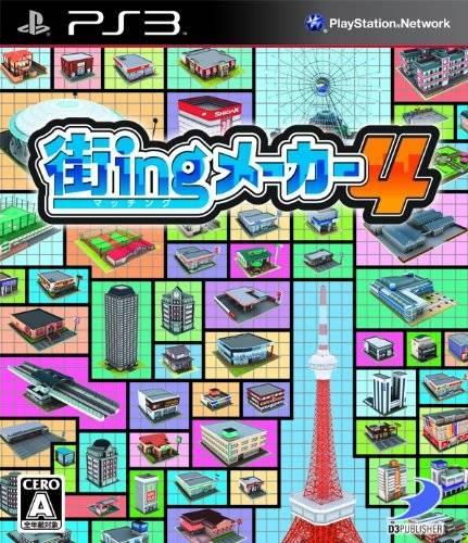 Machi-ing Maker 4 Wiki on Gamewise.co
