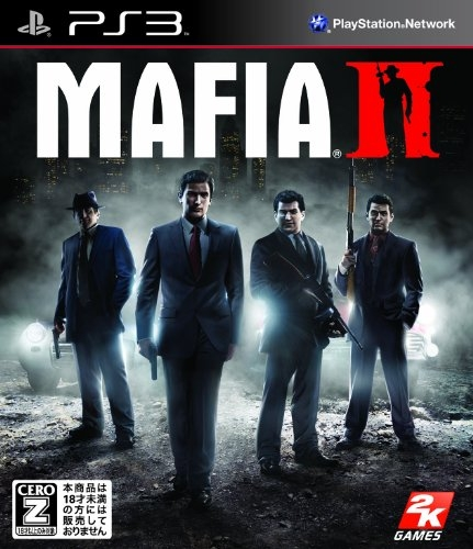 Mafia II [Gamewise]