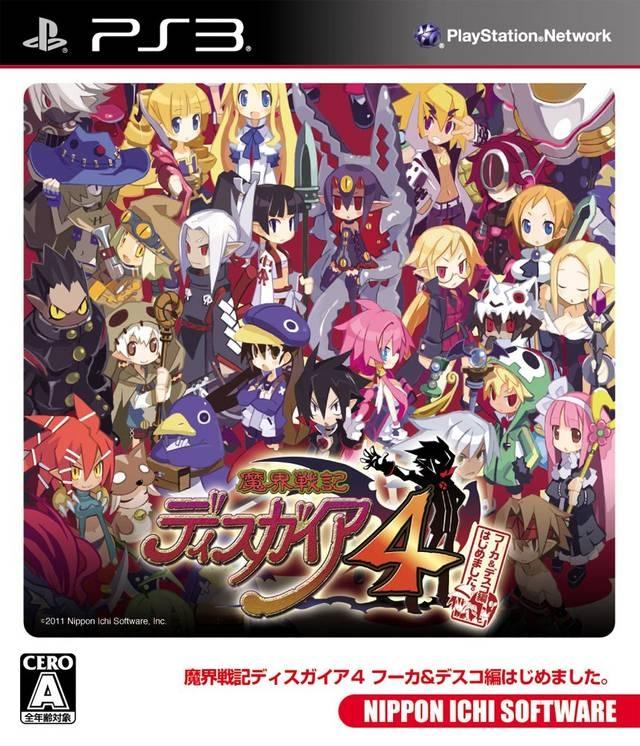 Makai Senki Disgaea 4: Fuuka & Desco-hen Hajime Mashita Wiki - Gamewise