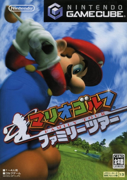 Gamewise Mario Golf: Toadstool Tour Wiki Guide, Walkthrough and Cheats