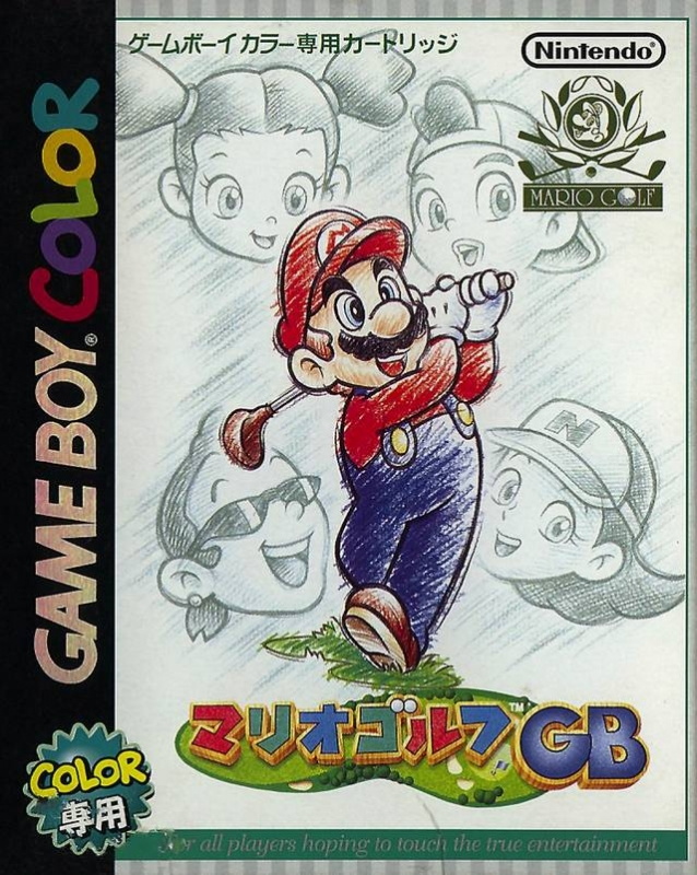 Mario Golf on GB - Gamewise