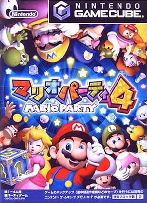 Gamewise Mario Party 4 Wiki Guide, Walkthrough and Cheats